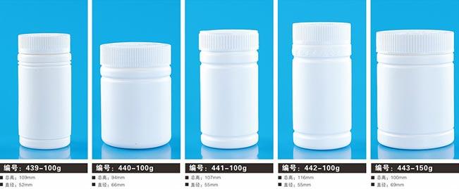 兽药粉剂瓶6